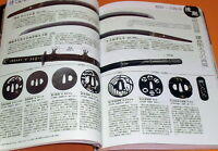 Introductory book of SAMURAI japan japanese katana yoroi kimono #0234
