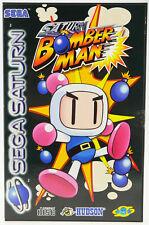 Saturn Bomber Man Bomberman | SEGA Saturn SS | komplett OVP CIB boxed