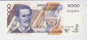 ECUADOR BANK 5000 SUCRES BANKNOTE SUPERB CONDITION