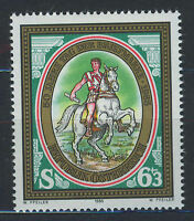 AUSTRIA 1985 MNH SC.B350 Stamp Day