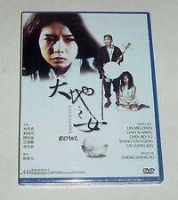 """Stephanie Lam Mei-Jing """"Bowl"""" Lau Sek-Ming Taiwan 2000 Drama OOP DVD"""