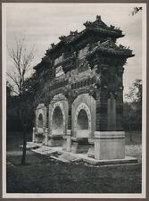 1920's CHINA GRAVURE PAGEANT OF PEKING DONALD MENNIE - CONFUCIUS P' AILOU