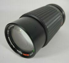 TOU/FIVE STAR MC Macro 75-200mm f4.5 Telephoto Zoom Lens for Minolta Mount