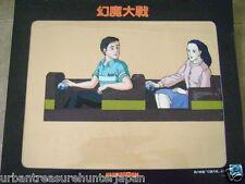GENMA TAISEN HARMAGEDON OTOMO KATSUHIRO ANIME PRODUCTION CEL