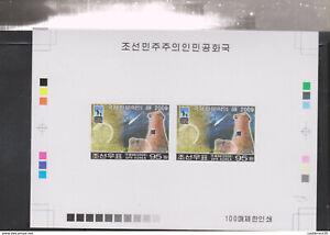 E) 2004 KOREA, LIGHTHOUSE, ASTRONOMY, STARS, SPACE, GALAXY, SCIENCE, PROOF