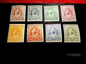 Jordan 199-206 cpl Hussein (litho) mint f-vf h, cv 53.35