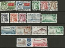 KUWAIT   SMALL COLLECTION FROM 1960-61      MINT HINGED