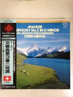MAHLER SYMPHONY NO.3 MEHTA JAPAN LONDON KIJC 9014/5 2LPS SUPER ANALOGUE LP OBI