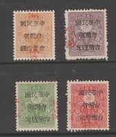 Japan China Taiwan tax revenue cinderella fiscal stamp 4-10