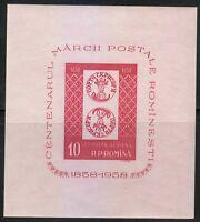 Romania 1958 MNH Mi Block 41 Sc C57 1st Romanian stamps.Postal history ** LUXUS