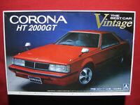 1982 Toyota Corona HT 2000GT T140 1:24 Aoshima Japan Model Kit Rare Best Vintage