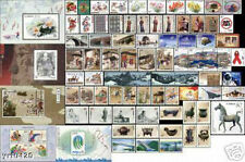 China 2003 FULL YEAR ISSUED STAMPS+SS+MS, MNH
