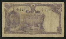 Thaïlande : 5 Baht 1945 Sign 20
