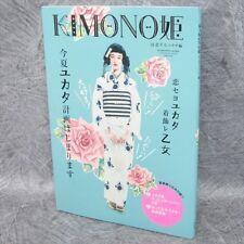 KIMONO HIME 11 Fashion Book Textile Costume Art Japan