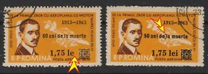 2 STAMP WITH 2 ERROR VERY RARE / ROMANIA 1963 AUREL VLAICU / VFU - USED WITH GUM