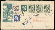 Mayfairstamps YUGOSLAVIA FDC 1960 COVER OLYMPICS COMBO wwh22255