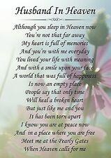 Husband In Heaven Memorial Graveside Poem Card & Free Ground Stake F148