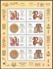 Ukraine 1997 Folk Art/Rooster/Ram/Coat/Plate/Costumes/Ceramics 8v shtlt (n41038)