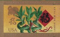 USPS 2018 Chinese Lunar New Year of the Dog Forever 12-Stamps per Sheet US Mint