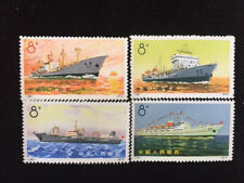 CHINA Stamps 1972 Merchant Shipping Ship set of 4 (unmounted, mint condition)