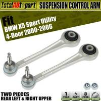 For BMW E39 E60 E65 Rear Left or Right Upper Forward Control Arm Ball Joint TRW