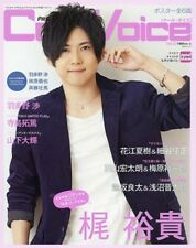 Cool Voice #16 PASH! Makes Japanese Voice Actor Magazine for Girls