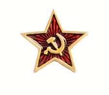 USSR Red Star Hammer and Sickle Enamel Pin Badge / Brooch.Soviet Communist Icon.