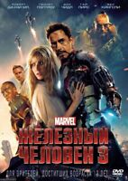 Iron Man 3 (DVD,2013) Russian,English,Ukranian