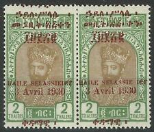 ETHIOPIA 1930 2t (HAILE) PAIR WITH VARIETIES MINT