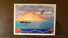 Palau Aircraft & Aviation Stamps Lot of 4 - MNH - See Details for List