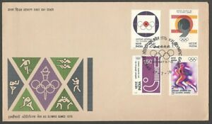 AOP India FDC 1976 Olympics Games