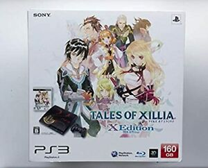 Sony PlayStation 3 Tales of Xillia X Edition CEJH-10018 Game Console FedEx [K]