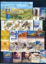 ISRAEL 2012 COMPLETE YEAR SET W/SHEETS MNH