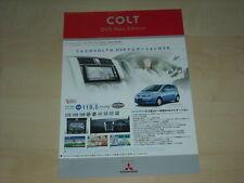 55007) Mitsubishi Colt DVD Navi Edition Japan Prospekt 2004