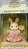 Sylvanian Families Calico Critters Flower garden rabbit Fukuoka Limited  F/S