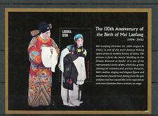 Liberia 2014 MNH Mei Lanfang 120th Birth Anniversary 1v S/S Opera China