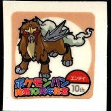 POKEMON STICKER Carte JAPANESE 50X50 TISSU N° ENTEI 10th