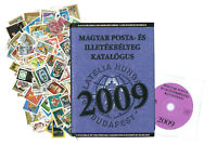 HUNGARY – 2000 DIFFERENT STAMPS + STAMP CATALOGUE 2009 [48804] + FREE GIFT