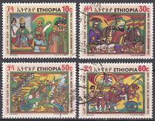Ethiopia: 1971 75th Anniversary of Victory of Adwa, VFU