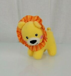 Fisher Price Crib Mobile Precious Planet Replacement Part Animal Yellow Lion NEW