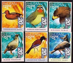 Bhutan 1999 BIRDS MNH EAGLE