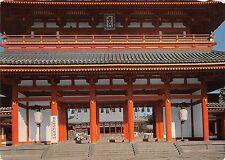 BR25734 Heian Shrine 2 scans japan