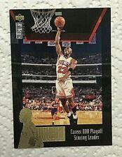1995-96 Collector's Choice Jordan Collection #JC11/Career NBA Playoff SL