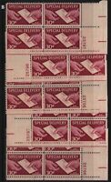 1957 Special Delivery 30c Sc E21 MNH plate blocks B