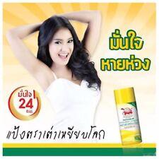 THAI Herb Deodorant Body Powder TAO YEAB LOK Nature underarm armpit whitening