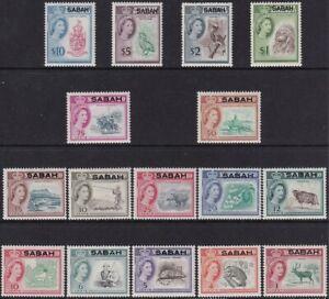 """Sc# 1 / 16 Malaysia Sabah 1964 """"QV"""" portrait type complete set MLMH CV: $72.70"""