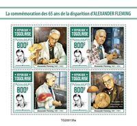 Togo Medical Stamps 2020 MNH Alexander Fleming Mushrooms Penicillin 4v M/S