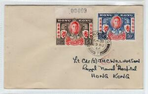 HONG KONG: 1946 Victory first day cover (C61191)