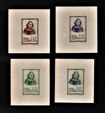 CHINA PRC STAMP 1953. SC#205. MNH. $2200 NICOLAUS COPERNICUS 4 PROOF TRAIL COLOR
