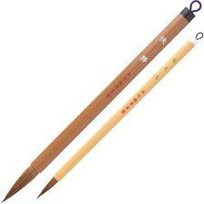 Japanese Chinese Calligraphy Fude Thick Brush 2pc Shodo Kuretake Japan JF87-902S